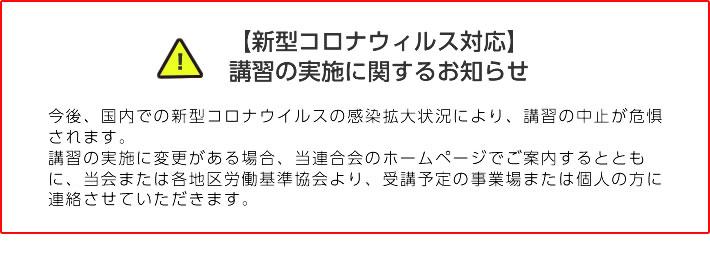 静岡 県 コロナ 最新